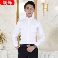 株洲工作服定制男士商务休闲衬衫西裤两件套韩版免烫职业装