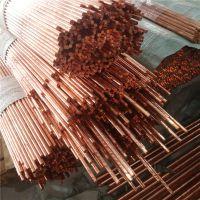 日本进口紫铜圆棒 C1100航天航空实心紫铜棒 高精密红铜棒 铜厂家
