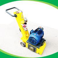 广州勤达机械250型手扶式水泥路面拉毛机厂家直销小型电动铣刨机