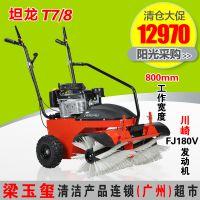 清仓系列燃油式坦龙扫雪机 小型手推式扫雪机 小区物业清雪机