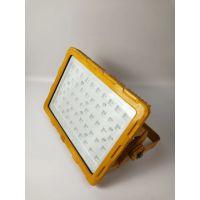 200W 方形LED防爆灯 方形防爆LED灯200W价格