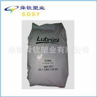FDA食品级 高透明聚氨酯 64D度 热塑性弹性体 TPU 路博润/S364D