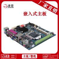 b85迷你主板 全新 RS485 ATX供电电源 4K高清显示 千兆 嵌入式主机板