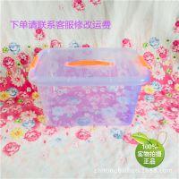 607整理箱 透明塑料整理箱 结实耐用 十元跑江湖货源批发