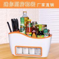 创意日韩厨房桌面 置物架多功能厨具调味品收纳盒 塑料二层收纳架