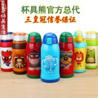 韩国杯具熊 正品儿童保温杯 不锈钢儿童吸管水杯 水瓶水壶 经典款