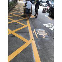 街道斑马线工程,交通道路划线,学校跑道标线尺寸,深圳停车场划线多少钱一米