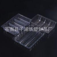 pvc包装盒  吸塑食品内托  长方形无盖透明塑料饼干盒 厂家直销