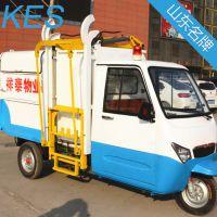 电动时风三轮车 自卸式垃圾转运车 快速户外街道新农村垃圾清运车
