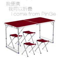 折叠圆桌家用简易大圆桌面可折叠餐桌子饭桌户外简约餐桌椅组合