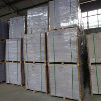 山东造纸厂低价供应优质高白双胶纸