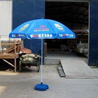 专业定制热转印复杂印花沙滩伞、遮阳伞、户外广告太阳伞