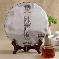 厂家直销云南普洱茶老同志十年陈香 干仓古树调和 询价优惠现货秒