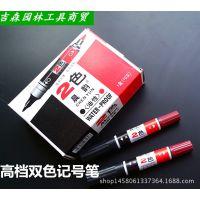 纸箱书写记号笔 黑色马克笔 大容量快干油性记号笔 大头笔