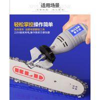 磨链机磨链条机器电动磨链器 电链锯汽油锯打磨机电磨头 电磨配件