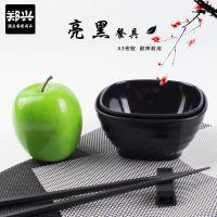 亮黑色日式方形沙拉碗小吃碗甜品碗塑料汤碗餐厅酒店密胺仿瓷餐具