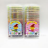 掌握ZW-609系列  36色旋转蜡笔 油画棒 炫彩棒  可水洗 pp盒装