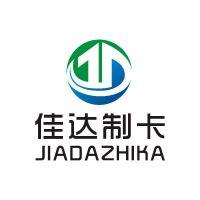 郑州智卡科技有限公司