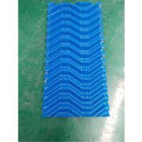 蓝色S波原生料填料 蓝色透明S型填料 紧张生产中 品牌华庆