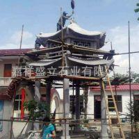 艺术石头亭子生产厂家 别墅庭院石雕凉亭 免费安装