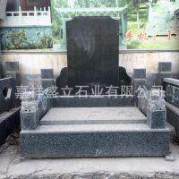 墓碑雕刻墓地石材用品 大理石家族墓碑 石材石雕墓碑批发