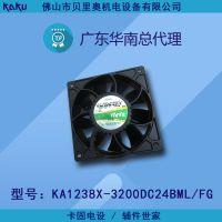 台湾卡固散热风扇_KA1238X-3200DC24BML/FG_华南分公司