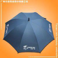 【雨伞厂】生产-宝龙广场直杆伞 三折雨伞