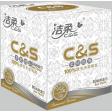 北京80抽盒抽纸酒店专用盒抽纸价格