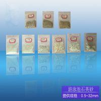 石英砂滤料 沙缸石英砂 水处理滤料石英砂 大量现货供应