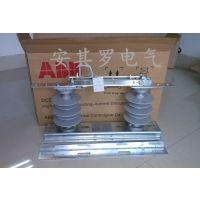 DCD-12/1250A户外高压10KV隔离刀闸ABB原装正品