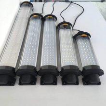 沧州宏泰直销机床工作灯LED万向照明灯耐用寿命长