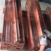 日本进口C17200高铍铜板 高硬度耐磨抗爆 铍青铜板