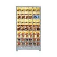 小型自动食品机哪个好-新禾佳科技公司-小型自动食品机