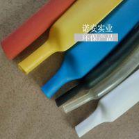 带胶热缩管价格,双壁带胶热缩管用途