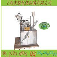 自动检测机,开塞露检测机,常压液体灌装机的塑料瓶检测机