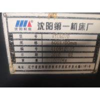 出售8成新沈阳VTC6070数控立车