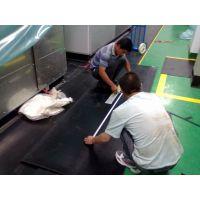 发电厂配电室专用绝缘橡胶垫,颜色尺寸可定做,厂家直销