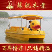大黄鸭游船4-5人玻璃钢脚踏船 热销硬蓬公园游乐游艇