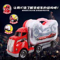 维修工具套装自装大卡车货柜车 过家家儿童玩具带灯光音乐