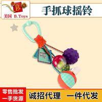 美国B.Toys宝宝手抓球婴幼儿响铃球摇铃玩具新生儿床挂铃0-1岁