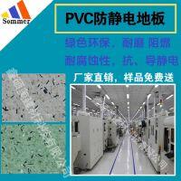 PVC防静电地板卷材2mm厚抗菌耐腐蚀耐磨电子厂房实验室专用地板