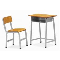 KZY001高中钢木课桌椅