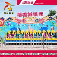 公园儿童游乐设备价格童星摇滚排排坐充满灵动创意