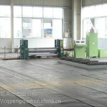 重庆钢模板激光切割加工厂