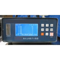 中西dyp塵埃粒子計數器CLJ-E310 型號:SS31-CLJ-E310庫號:M349819
