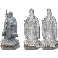 石雕神像佛像图片 福禄寿雕像价格 大理石玄奘像生产厂家
