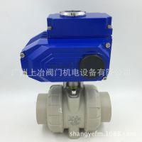 PH电动球阀DN15-DN100 PP电动球阀 PPR电动活接球阀 电动排水阀