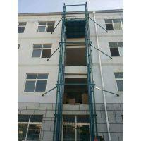 安徽亳州导轨式升降货梯厂家/宇起牌链条导轨式升降货梯