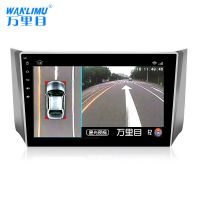 万里目360度全景行车记录仪1080P星光夜视泊车影像系统停车监控