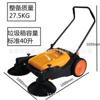 环保型扫地机价格手推式扫地机现货直销手推式无动力扫地机价格